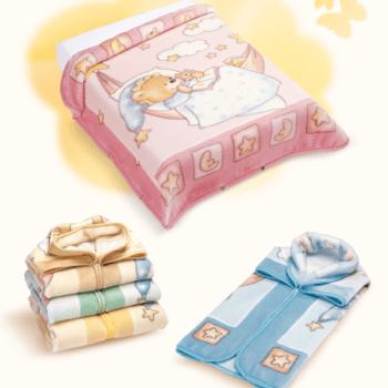 Deka za bebe 80×90 cm Baby Sac Ster 621