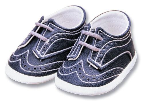 Cipelice za bebe tamno plave
