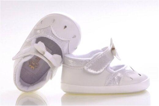 Cipelice za bebe S200