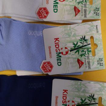 bambus čarape