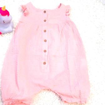 Kombinezon za bebu kp187