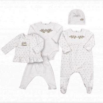 Komplet za novorođenu bebu KP237