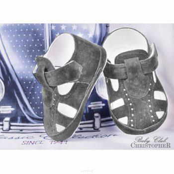 Sandale za bebe sive
