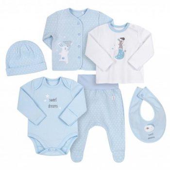 Komplet za novorođenu bebu kp259