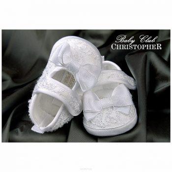 Balerinke za krštenje bijela čipka