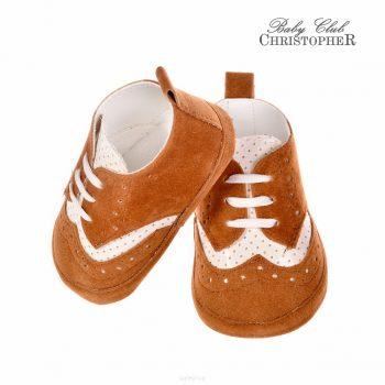 Cipelice za krštenje