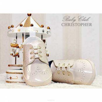 Cipelice za krštenje lak